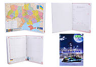 Дневник школьный FLASH, В5, 48 листов, твердая обложка, ZB.13803, игрушки