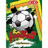 Дневник школьный FOOTBALL А5 40 л, мягкая обложка , ZB.13110, купить игрушку