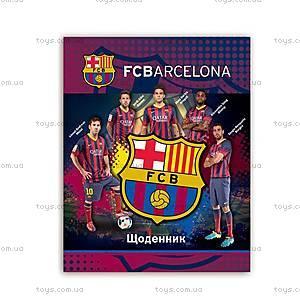 Школьный дневник Kite Barcelona, BC14-261K