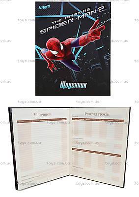 Щоденник шкільний «Spider-Man», SM14-261K