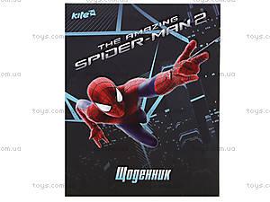 Щоденник шкільний «Spider-Man», SM14-261K, отзывы