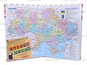 Дневник школьный «Я люблю Украину», 74500-NV, детские игрушки