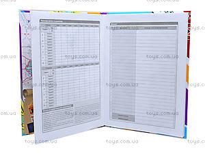 Дневник школьный «Я люблю Украину», 74500-NV, toys.com.ua