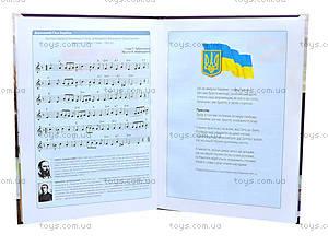 Дневник школьный Navigator в твердой обложке, 74504-NV, купить