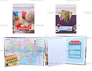 Дневник школьный Navigator в твердой обложке, 74504-NV