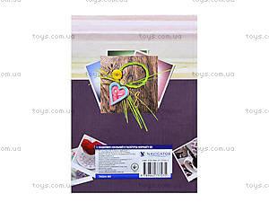 Дневник школьный Navigator в твердой обложке, 74504-NV, цена