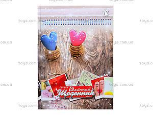 Дневник школьный Navigator в твердой обложке, 74504-NV, детские игрушки