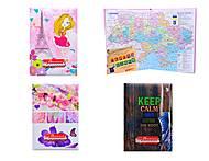 Дневник школьный Navigator с поролоном, 74505-NV