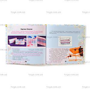 Набор для детского творчества «Сделай сам мыло», , фото