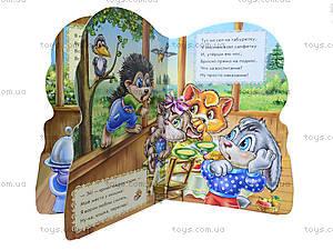 Книга «Секреты этикета: За столом», А17371Р, купить