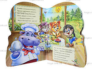Книга «Секреты этикета: За столом», А17371Р, фото