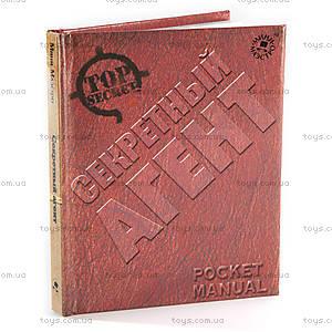 Игровой набор «Секретный агент», , фото