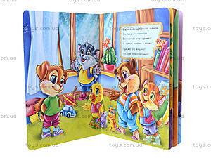 Детская книга «Секреты этикета: Волшебные слова», А235009Р, купить