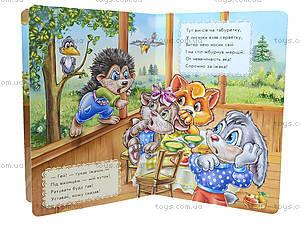 Книжка «Секреты этикета: За столом», А235018У, фото