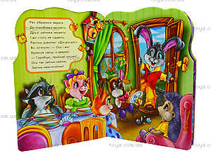 Книжка «Секреты этикета: В гостях», на украинском, А7364У, отзывы