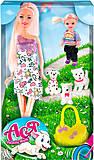 Набор кукол «Семейная прогулка со щенками», 35086