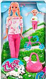 Набор с куклой и ребенком «Семейная прогулка», 35084, фото