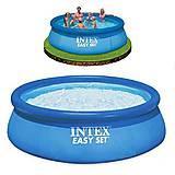 Семейный бассейн Intex, 28130, отзывы