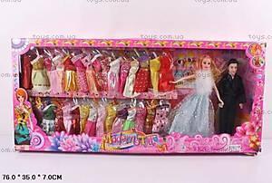 Семья куклы типа Барби, 8899