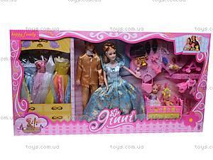 Семья кукол Jinni, 83130, магазин игрушек