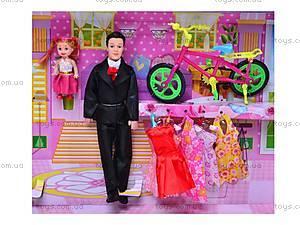 Семья кукол с гардеробом, 801B, купить