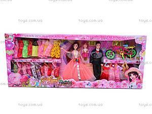 Семья кукол с гардеробом, 801B, цена