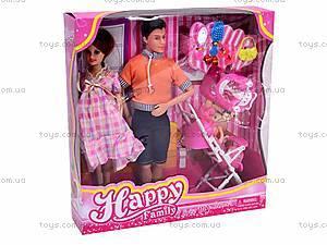 Семья кукол с ребенком, 116-31B, купить