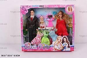 Семья кукол типа «Барби», 998D