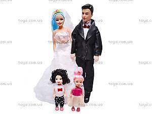 Семья кукол типа «Барби» с детьми, JH-76