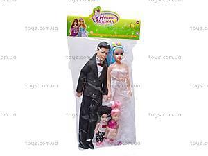 Семья кукол типа «Барби» с детьми, JH-76, фото
