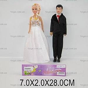 Семья кукол типа «Барби» с Кеном, 8631-2