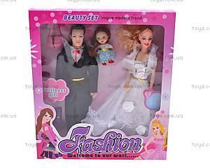 Семья куколок, 8853, игрушки