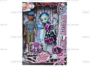 Куклы семья Monster High, RY299B, фото