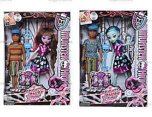 Куклы семья Monster High, RY299B