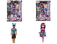Куклы Семья серии «Monster High», RY299D