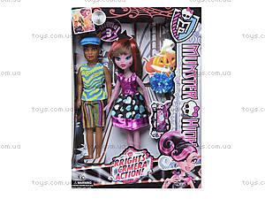 Куклы Семья серии «Monster High», RY299D, цена