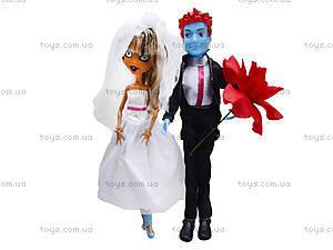 Набор кукол «Семья Monster High», 8911-A3, отзывы