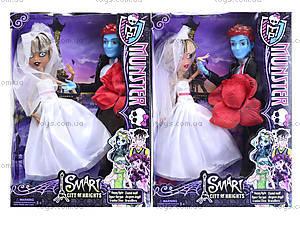 Набор кукол «Семья Monster High», 8911-A3, toys.com.ua