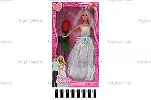 Игрушечная кукла-невеста, 1190A