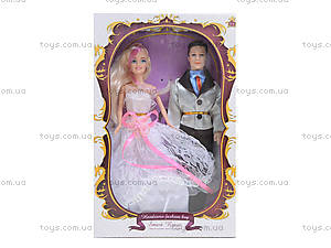 Куклы-семья в коробке: мама, папа, BL88-B, купить