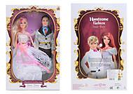 Куклы-семья в коробке: мама, папа, BL88-B