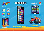 Сенсорный телефон, 3 режима игры, 7376A, фото