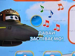 Сенсорный звуковой плакат «Букварик», 7031-3, купить