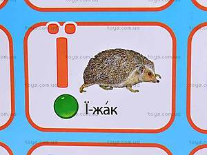 Сенсорный звуковой плакат «Букварик», 7031-3, детские игрушки