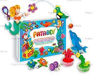 Набор для детского творчества «Волшебный пластилин», 870