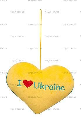 Декоративное сердце «Я люблю Украину», SLU0Y