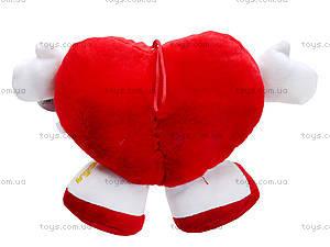 Плюшевая игрушка «Сердечко с ножками», F-F001121, купить