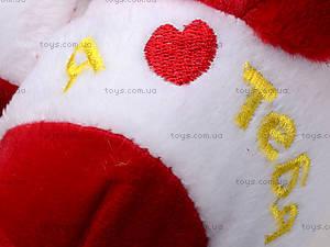Плюшевая игрушка «Сердечко с ножками», F-F001121, отзывы
