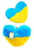 Подушка-сердечко «Украиночка», 20.05.02, купить игрушку