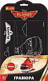 Серебристая гравюра  «Летачки: Блейд Рейнджер», 15153027Р, купить